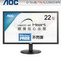 AOC E2280SWN 22型寬螢幕