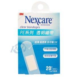 3M Nexcare 透明繃  1.9x7.5cm 20片入 專品藥局 【2001675】