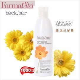 FarmaVita沙龍級保濕洗髮精1000ml(單入)[54169]