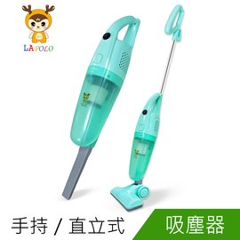 【LAPOLO藍普諾】二合一直立式吸塵器(LA-807)