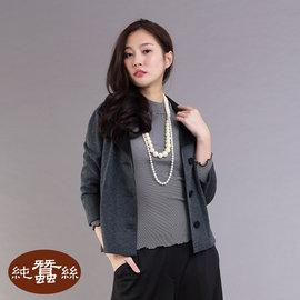 岱妮蠶絲 - 貴族個性短版貼合羊毛外套