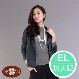 岱妮蠶絲 - 貴族個性短版貼合羊毛外套(加大EL)
