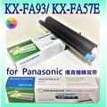 For PANASONIC KX-FA93 傳真機轉寫帶