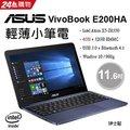 [酷購Cutego] 華碩 ASUS Vivobook E200HA-0091BZ8350 11.6吋輕薄小筆電(藍) 免運費,3期0利率