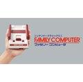 現貨不用等 日本任天堂 迷你紅白機 Nintendo CLASSIC MINI Family Computer 內建30款遊戲