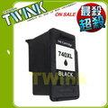 CANON PG-740XL 高容量 黑色環保墨水匣 MG2170/MG2270/MG3170/MX377/MX397/MX437/MX457/MX477/MX517/MX527
