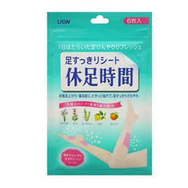 【LION】休足時間 清涼舒緩貼片(6枚入)LI-8532