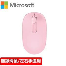 Microsoft 微軟 1850 無線行動滑鼠 柔媚粉