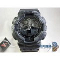 ◎明美鐘錶◎ CASIO 卡西歐 G-shock 叢林迷彩系列指針數位雙顯錶(灰) GA-100CM-8ADR 直購價$2900