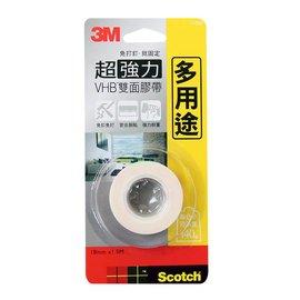 3M 多用途超強力雙面膠帶 #V1805