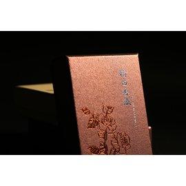 精由香識 [GS-05.瑰馥蘭香12g精裝] 沉香 精油 一縷清香 茶葉 保證100%純精油 壺藝軒