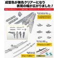 不正常玩具  MSG武裝零件 MW102冷兵器組 透明Ver.(武士刀 尖盾) 現貨K