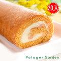 [菠啾花園]經典蛋糕捲任選20入-蕃茄乳酪蛋糕捲/北海道鮮奶油野菜蛋糕捲(350g)-預購