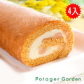 [菠啾花園]經典蛋糕捲任選4入-蕃茄乳酪蛋糕捲/北海道鮮奶油野菜蛋糕捲(350g)-預購