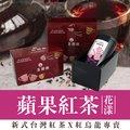 彩茶膠囊 《炭焙》四季紅茶禮盒 60g/罐 - 送人禮盒用(含提袋、禮盒、茶罐)