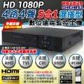 【CHICHIAU】4路4聲 五合一 AHD TVI CVI 支援1080P混搭型數位監控錄影主機-DVR 監控錄影主機 監視器