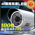 高清極緻1000條夜視攝影機鏡頭