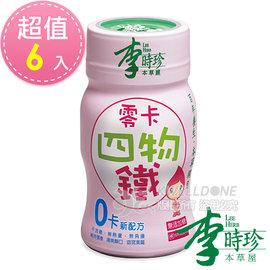 【李時珍】零卡四物鐵(共6瓶)