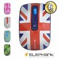ELEPHANT靜音品味風格無線滑鼠(WEM-M517)英國旗