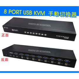 [EC]8 PORT USB 2.0 KVM 8進1出 手動切換器(40-107)