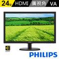 PHILIPS 飛利浦 243V5QHABA 24型MVA面板 LED 液晶寬螢幕