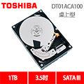 Toshiba 東芝 1TB 3.5吋 7200轉 SATA3 內接硬碟 三年保 (DT01ACA100)