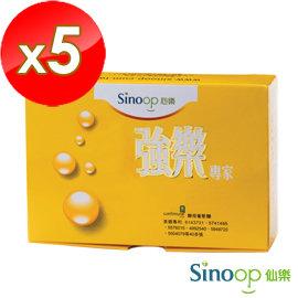 【仙樂】強樂酵母葡聚多醣體(30顆/盒)(全素食品)*5盒/組