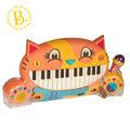 *免運*【美國B.Toys感統玩具】大嘴貓鋼琴 / 音樂玩具 ☆~HaiZu孩子的快樂超市
