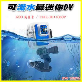 R3微型密錄器針孔攝影機 高清夜視Full HD 1080P 防水淺水拍照錄影機 空拍機鏡頭 移動偵測行車紀錄器