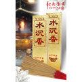環保立香【和義沉香】《編號B114-1》遵循古法傳承製作 越南惠安沉環保立香 手工環保立香 尺3/尺6一斤裝 超低價:$450
