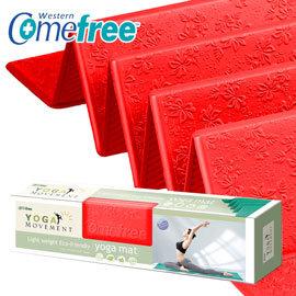 【Comefree 康芙麗】羽量級TPE摺疊瑜珈墊限定色 ( 石榴紅 )