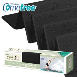 【Comefree 康芙麗】羽量級TPE摺疊瑜珈墊限定色 ( 極致黑 )