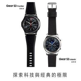 Samsung Gear S3 Classic GPS藍牙智慧運動手錶【品味家】