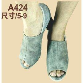 ★☆灰色魚口鞋☆★ 型號:A424