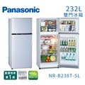 Panasonic 國際牌 - 232L雙門冰箱 NR-B238T-SL