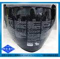 《福利社》AGV K-5 JET 專用鏡片 墨片 四分之三帽 半罩 3/ 4罩 安全帽(義大利)