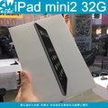 【現貨供應】太空灰 蘋果 Apple iPad mini Retina(WiFi 版) 32G 平板 mini2 mini 2 加贈 兩件式保護套 可分期