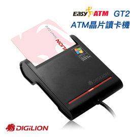 【報稅入門】EasyATM GT2 ATM晶片讀卡機 第二代 自然人憑證/轉帳/報稅 人體工學設計 超強磁鐵吸附功能