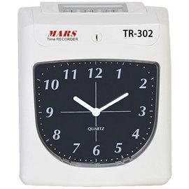 ~MARS TR-301升級版~【TR-302】六欄位點陣式打卡鐘※可外接響鈴※