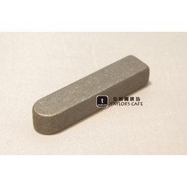 【飛馬牌】600N /  610N /  601N 咖啡磨豆機原廠零件 - 《4mm 長方鍵》