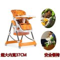 豪華兒童餐椅 多功能餐椅 折疊餐椅 便攜式餐椅 寶寶餐椅