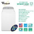 Whirlpool惠而浦 - 13公斤直立式洗衣機 WTW4915EW