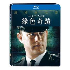 BD藍光:[04/07]綠色奇蹟 鐵盒版 (DTS-HD)(Blu-ray)[預購免郵]Green Mile Steelbook