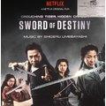 臥虎藏龍2:青冥寶劍 雙銀膠/ Crouching Tiger, Hidden Dragon: Sword of Destiny (180G 2LP)