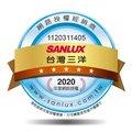 (信瑋電器)台灣三洋SANLUX乾衣機【SD-88U】