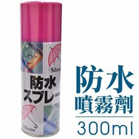 DIBOTE 日本進口 居家防水噴霧 撥水劑 (300ml)