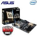 [麻吉熊]含稅免運+刷卡0利率 華碩 H170-PLUS D3 LGA1151 5重防護 II - 先進的全方位硬體防護相容於 DDR3/DDR3L 記憶體主機板