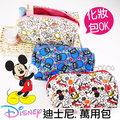 迪士尼DISNEY帆布化妝包/ 收納包/ 萬用包/ 3C包/ 筆袋/ 帆布/ 米奇/ 米妮/ 毛怪/ 愛麗絲