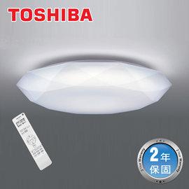 Toshiba日本東芝,LEDTWTH 61D, 60.9W鑽石吸頂燈-遙控吸頂燈-星光鑽石版