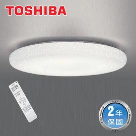 Toshiba日本東芝,LEDTWTH 61GS, 廣色溫調光遙控吸頂燈(LEDTWTH61GS)